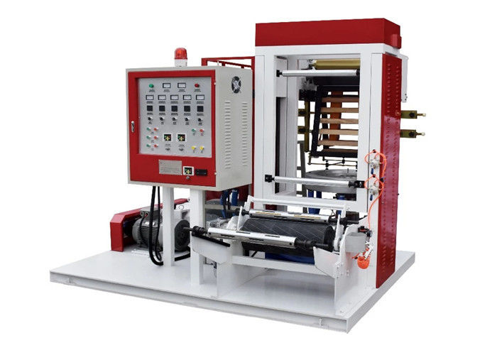 Rotary Die Head Film Blowing Machine For Polythene Polyethylene Plastic